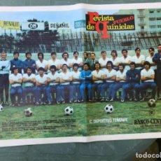 Coleccionismo deportivo: LAMINA POSTER ANTIGUA EQUIPO DE FUTBOL C. DEPORTIVO TENERIFE REVISTA PUEBLO DE QUINIELAS AÑOS 70. Lote 202428591