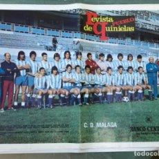 Coleccionismo deportivo: LAMINA POSTER ANTIGUA EQUIPO DE FUTBOL C.D. MALAGA REVISTA PUEBLO DE QUINIELAS AÑOS 70. Lote 202428911