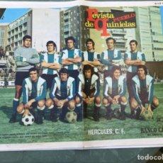 Coleccionismo deportivo: LAMINA POSTER ANTIGUA EQUIPO DE FUTBOL HERCULES C. F. REVISTA PUEBLO DE QUINIELAS AÑOS 70. Lote 202429463