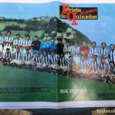 Coleccionismo deportivo: LAMINA POSTER ANTIGUA EQUIPO DE FUTBOL REAL SOCIEDAD REVISTA PUEBLO DE QUINIELAS AÑOS 70. Lote 202429897