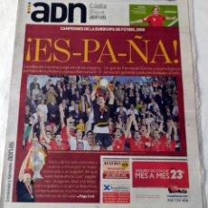 Coleccionismo deportivo: DIARIO ADN - ESPAÑA CAMPEONA EUROCOPA DE FUTBOL 2008. Lote 202626201
