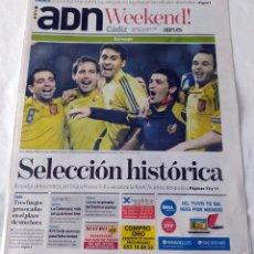 Coleccionismo deportivo: DIARIO ADN - ESPAÑA CAMPEONA EUROCOPA DE FUTBOL 2008. Lote 202626370