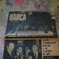 Coleccionismo deportivo: PERIODICO BARÇA Nº 816 7 DE JULIO DE 1971 CON POSTER CENTRAL DEL BARCELONA CAMPEON DE COPA. Lote 203270457