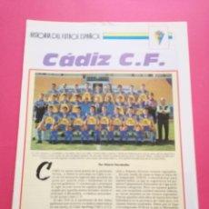 Collectionnisme sportif: CADIZ CF - HISTORIA DEL FUTBOL ESPAÑOL - COMPLETO 2 FASCICULOS 1991. Lote 204023567