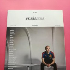 Coleccionismo deportivo: REVISTA GUIA DIARIO EL PAIS EXTRA MUNDIAL RUSIA 2018 SELECCION ESPAÑOLA SUPLEMENTO ESPECIAL WC 18. Lote 204121400