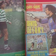 Colecionismo desportivo: PORTUGAL. JOURNAL DEPORTIVO OFF-SIDE. VOLUMEN ENCUADERNADO NºS 81 A 110 (FEBRERO-JUNIO 1984).. Lote 204793270