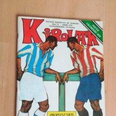 Coleccionismo deportivo: REVISTA KIROLAK. ENERO 1978. NÚMERO EXTRAORDINARIO.. Lote 204818677