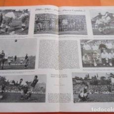 Coleccionismo deportivo: RECORTE 1929 - ESPAÑA FOTO ALINEACION ZAMORA QUESADA RUBIO - ESPAÑOL EUROPA -. Lote 205001826