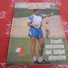Collectionnisme sportif: HISTORIA VIVA F.C.BARCELONA-Nº: 2-CRUYFF,EL CAMP NOU,PAULINO ALCÁNTARA,KOEMAN.. Lote 205118198