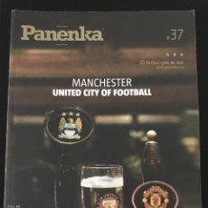 Coleccionismo deportivo: FÚTBOL PANENKA 37 - MANCHESTER CITY & UNITED - FELLAINI - CAZORLA - GERVINHO - DON BALON AS. Lote 205175980