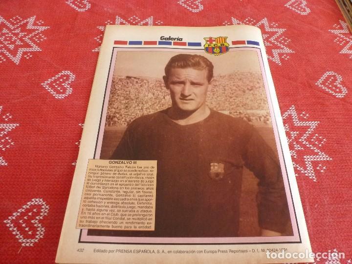 Coleccionismo deportivo: HISTORIA VIVA F.C.BARCELONA-Nº: 27-EL BARÇA B,BARÇA CAMPEON LIGA,PEREDA,MIGUELI,GONZALVO III - Foto 8 - 205350891