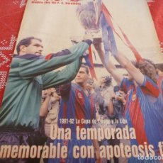 Collectionnisme sportif: HISTORIA VIVA F.C.BARCELONA-Nº: 49-PRIMERA COPA DE EUROPA CON CRUYFF WEMBLEY 1992. Lote 205590718