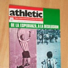 Coleccionismo deportivo: ATHLETIC CLUB BILBAO. COPA UEFA. REVISTA 26-MAYO-1977.. Lote 206276230