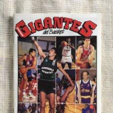 Collectionnisme sportif: SEMANAL. GIGANTES DEL BASKET. GUÍA DE LA LIGA 90-91. ACB.. Lote 207074278