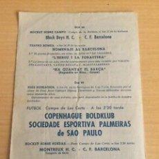 Coleccionismo deportivo: PALMEIRAS FC BARCELONA PROGRAMA BODAS DE ORO 1949. Lote 207093972