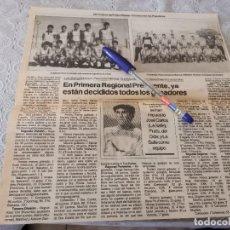 Coleccionismo deportivo: FÚTBOL PRIMERA REGIONAL LA SALLE JUVENILES MANACOR RECORTE PERIÓDICO MALLORCA 1988. Lote 207276472