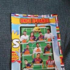Coleccionismo deportivo: ONCE ESPAÑOL LIGA VILLA XAVI BUSQUETS INIESTA CASILLAS RAMOS PIQUÉ.. REPORTAJE 1 PÁG REVISTA JUGÓN. Lote 207277017