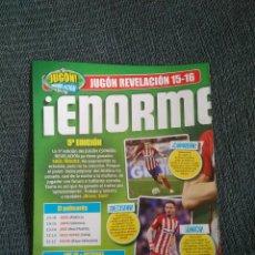Coleccionismo deportivo: ENORME SAÚL ATLÉTICO DE MADRID + INIESTA BARCELONA Y KOKE - REPORTAJE 2 PÁG REVISTA JUGÓN. Lote 207277233