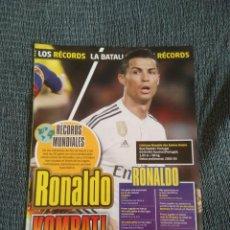 Coleccionismo deportivo: CRISTIANO RONALDO CR7 REAL MADRID Y LEO MESSI BARCELONA TIPO PÓSTER + REPORTAJE DATOS REVISTA JUGÓN. Lote 207283913