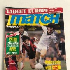 Coleccionismo deportivo: MARCH ENGLISH FOOTBALL MAGAZINE JULY 18 1981 PREMIER LESGUE REVISTA SAMMY LEE. Lote 207306486