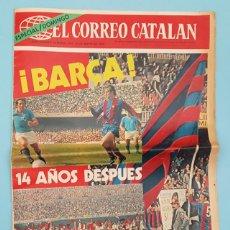 Coleccionismo deportivo: EL CORREO CATALAN SUPLEMENTO SEMANAL 12.05.1974, BARÇA 14 AÑOS DESPUES CAMPEON LIGA 73 74 1973 1974. Lote 207652745