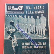 Collectionnisme sportif: BOLETIN REVISTA OFICIAL REAL MADRID 1965 Nº 179 COPA DE EUROPA BENFICA - BASKET CSKA MOSCU. Lote 207680536