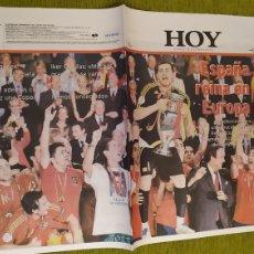 Coleccionismo deportivo: PORTADA Y SUPLEMENTO (16 PÁGINAS) DEL DIARIO HOY. ESPAÑA CAMPEONA DE EUROPA 2008.. Lote 207857762