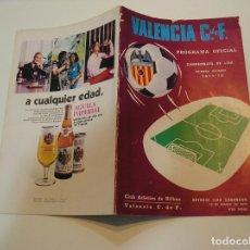 Coleccionismo deportivo: PROGRAMA PARTIDO DE FUTBOL VALENCIA CLUB DE FUTBOL ATLETICO BILBAO VALENCIA 12 MARZO 1974. Lote 208106950