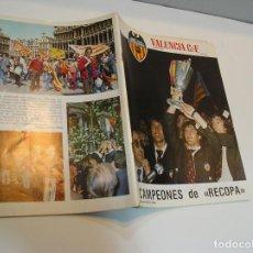 Coleccionismo deportivo: VALENCIA C. DE F. Nº 37 JUNIO 1980. CAMPEONES DE RECOPA. Lote 208110318