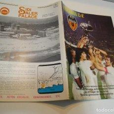Coleccionismo deportivo: REVISTA DEPORTIVA DEL VALENCIA CLUB DE FÚTBOL Nº39 SEPTIEMBRE DE 1980 IMÁGENES DEL X TROFEO NARANJA. Lote 208110445