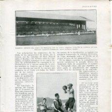 Coleccionismo deportivo: 1 HOJA LÁMINA-VALENCIA-CAMPO DE MESTALLA-NUEVA TRIBUNA-PARTIDO VALENCIA-CASTELLÓN--AÑO 1927-. Lote 208681800
