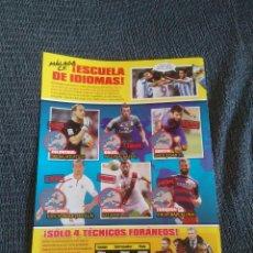 Coleccionismo deportivo: OBLAK RAT ARDA TURAN NIKOS BALE ROSALES EL ARABI KEYLOR NAVAS KAMENI.. REPORTAJE 2 PÁG REVISTA JUGÓN. Lote 209001808