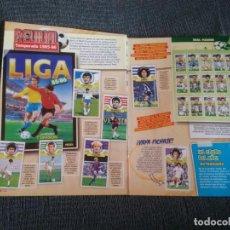 Coleccionismo deportivo: REVIVAL LIGA 1985-1986 REAL MADRID 85-86 HUGO SÁNCHEZ BUTRAGUEÑO SCHUSTER KEMPES 2 PÁG REVISTA JUGÓN. Lote 209019810