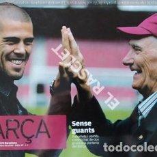 Coleccionismo deportivo: REVISTA OFICIAL DEL BARÇA Nº 47 OCTUBRE NOVEMBRE DEL 2010 --. Lote 209030820