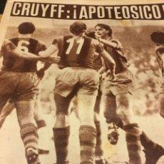 Coleccionismo deportivo: CRUYFF - DEBUT OFICIAL - DICEN -. Lote 209964390