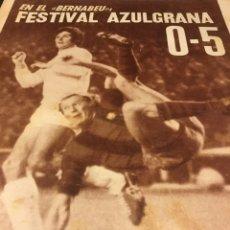Coleccionismo deportivo: R. MADRID - FC BARCELONA (0-5) 1974 -DICEN-. Lote 209965280