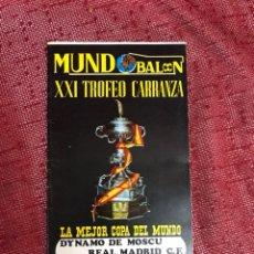 Colecionismo desportivo: MUNDO BALON XXI TROFEO CARRANZA DINAMO REAL MADRID. Lote 210235465
