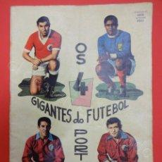 Coleccionismo deportivo: OS 4 GIGANTES DO FUTEBOL PORTUGUÉS. EUSEBIO-J. AUGUSTO-SIMOES-TRAVAÇOS REVISTA ORIGINAL. Lote 210309303
