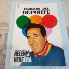 Coleccionismo deportivo: FAMOSOS DEL DEPORTE HELENIO HERRERA. Lote 210436973