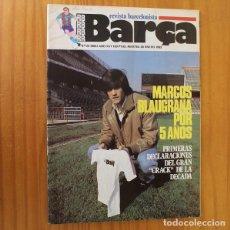 Collezionismo sportivo: RB REVISTA BARÇA 20 (868), ENERO 1982. MARCOS, VENTURA VIDAL... INCLUYE POSTER CAMP NOU BARCELONISTA. Lote 210534495