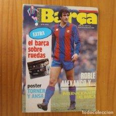 Collezionismo sportivo: RB REVISTA BARÇA 25 (873), MARZO 1982. ALEXANCO, BASKET... INCLUYE POSTER BARCELONISTA. Lote 210534501