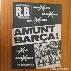 Coleccionismo deportivo: RB REVISTA BARCELONISTA 817, NOVIEMBRE 1980. AMUNT BARÇA FUTBOL CLUB BARCELONA. Lote 210534800