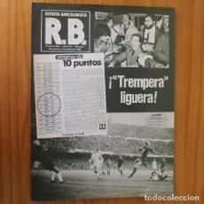 Coleccionismo deportivo: RB REVISTA BARCELONISTA 818, DICIEMBRE 1980. TREMPERA LIGUERA... BARÇA FUTBOL CLUB BARCELONA. Lote 210534823