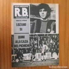 Coleccionismo deportivo: RB REVISTA BARCELONISTA 819, DICIEMBRE 1980. LOZANO QUINI PICHICHI... BARÇA FUTBOL CLUB BARCELONA. Lote 210534842