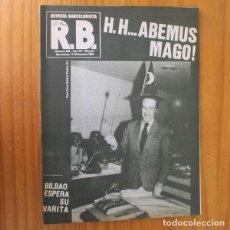 Coleccionismo deportivo: RB REVISTA BARCELONISTA 820, DICIEMBRE 1980. HELENIO HERRERA... BARÇA FUTBOL CLUB BARCELONA. Lote 210534855