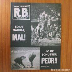 Coleccionismo deportivo: RB REVISTA BARCELONISTA 824, ENERO 1981. SARRIA SCHUSTER... BARÇA FUTBOL CLUB BARCELONA. Lote 210534905