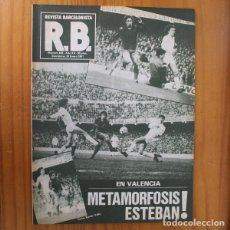 Coleccionismo deportivo: RB REVISTA BARCELONISTA 826, ENERO 1981. VALENCIA ESTEBAN... BARÇA FUTBOL CLUB BARCELONA. Lote 210534948