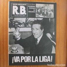 Coleccionismo deportivo: RB REVISTA BARCELONISTA 828, FEBRERO 1981. HELENIO HERRERA, LAS PALMAS... BARÇA FUTBOL CLUB BARCELON. Lote 210534960