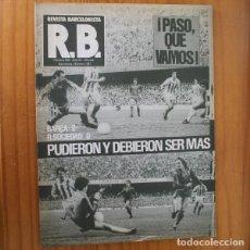 Coleccionismo deportivo: RB REVISTA BARCELONISTA 829, FEBRERO 1981. REAL SOCIEDAD... BARÇA FUTBOL CLUB BARCELONA. Lote 210534970
