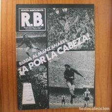 Coleccionismo deportivo: RB REVISTA BARCELONISTA 831, MARZO 1981. HERCULES, MANZANARES... BARÇA FUTBOL CLUB BARCELONA. Lote 210534985